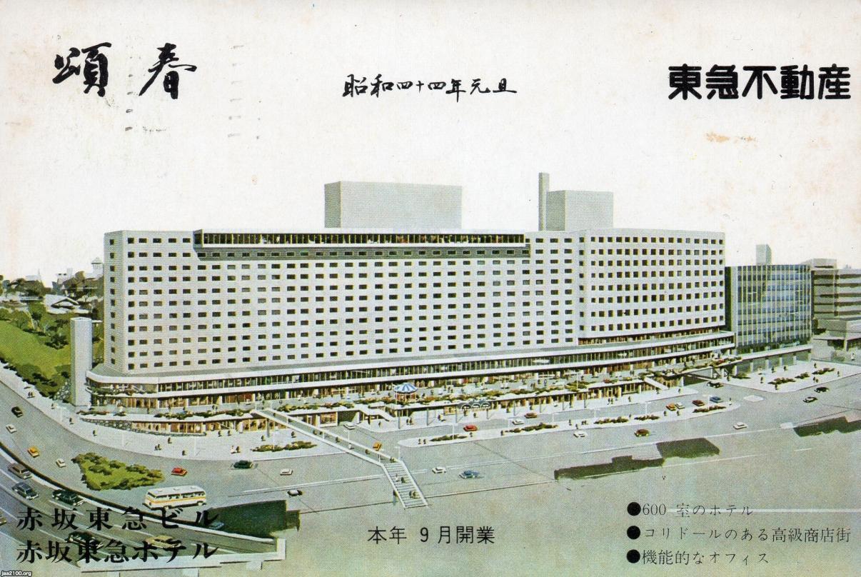 ホテル 東急 エクセル 赤坂