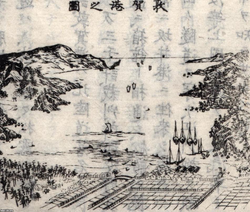 福井県(明治17年)▷敦賀港 | ジャパンアーカイブズ - Japan Archives