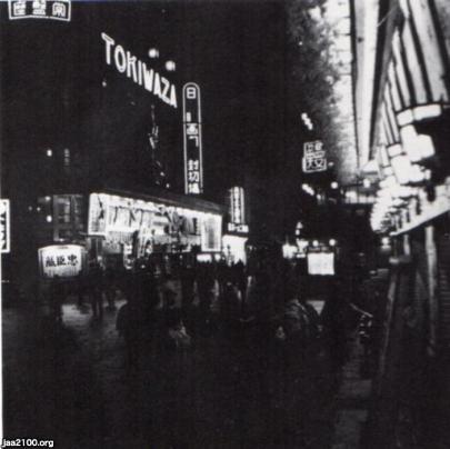 大阪(昭和13年)▷千日前の映画館「常盤座」(1909-1956 ...