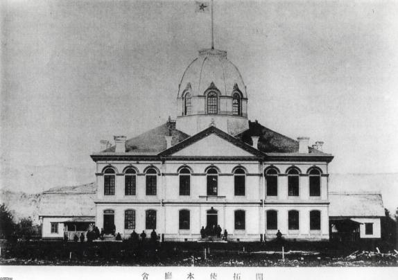 札幌(明治6年)▷開拓使本庁舎 | ジャパンアーカイブズ - Japan Archives