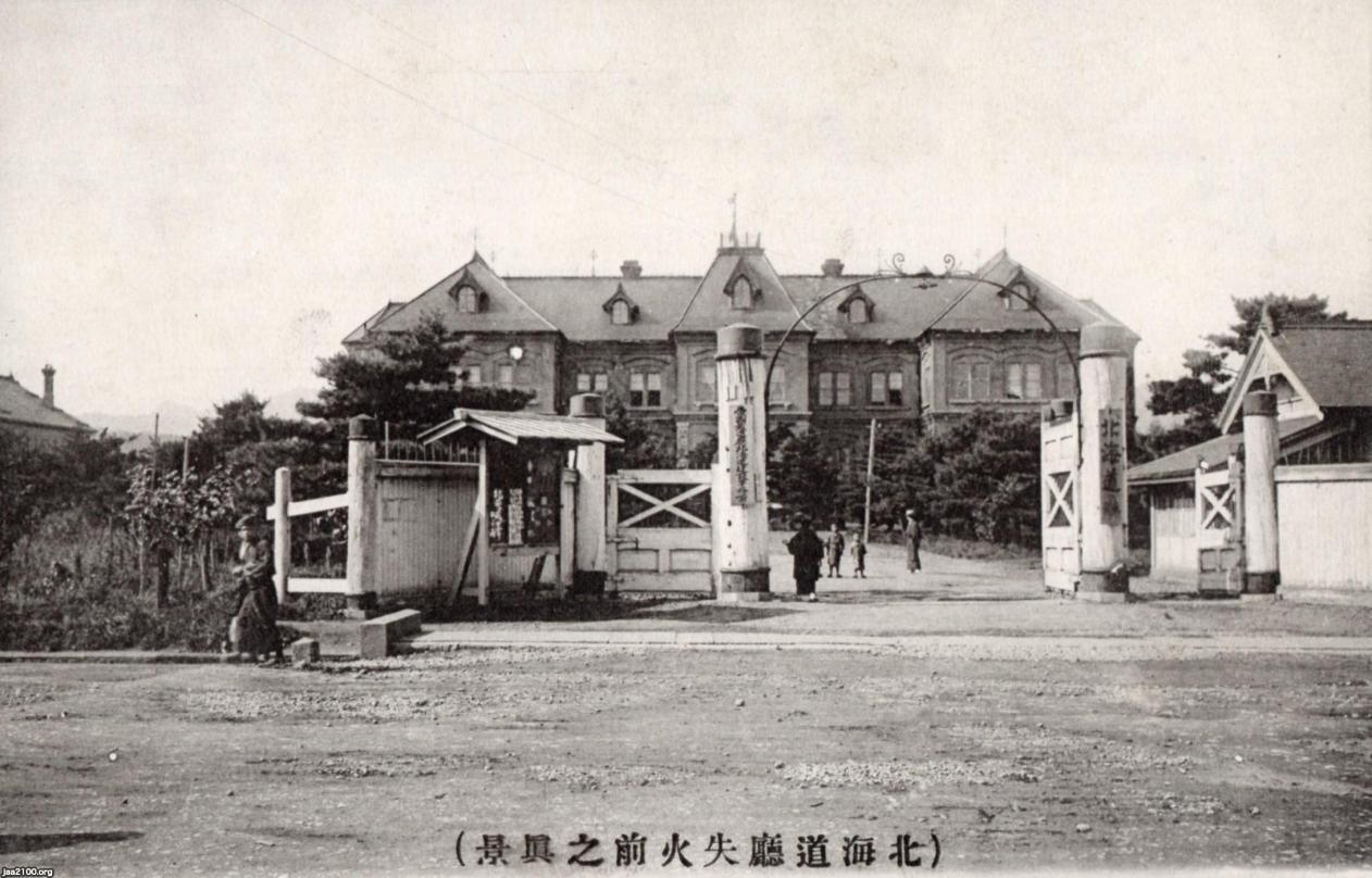 札幌(明治41年)▷北海道庁庁舎(初代改築、1886~1909) | ジャパン ...