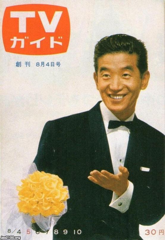 高橋圭三の画像 p1_34