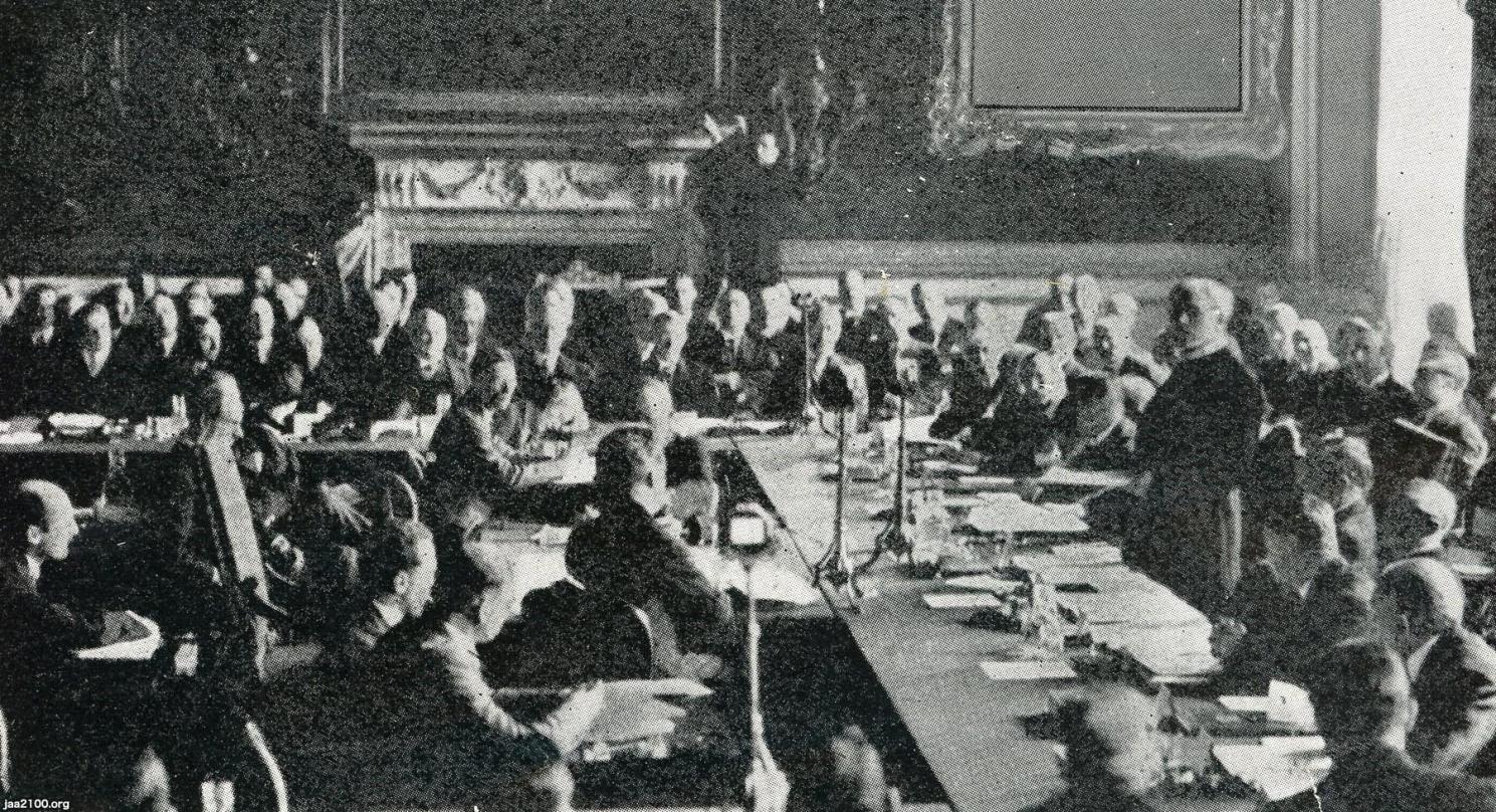 ロンドン海軍軍縮会議