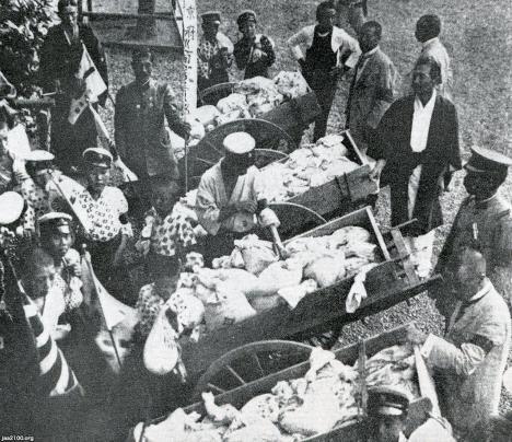 1918年米騒動