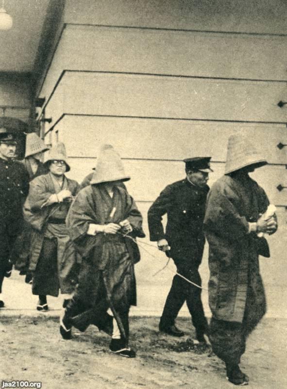 司法(昭和4年)▷共産党への弾圧(三・一五事件) | ジャパン ...