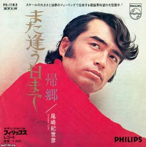 1971年の日本の女性史