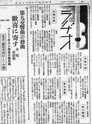 年・時代を見る - 1935年(昭和1...