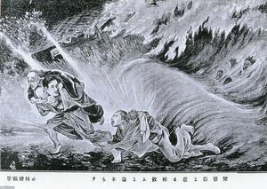 年・時代を見る - 1896年(明治29年) 記事検索   ジャパン ...